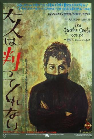 400 Blows - Japanese Style Poster