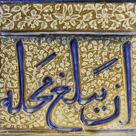 A Kashan Moulded Lustre and Cobalt Blue Inscription Tile, 13th Century Lámina giclée