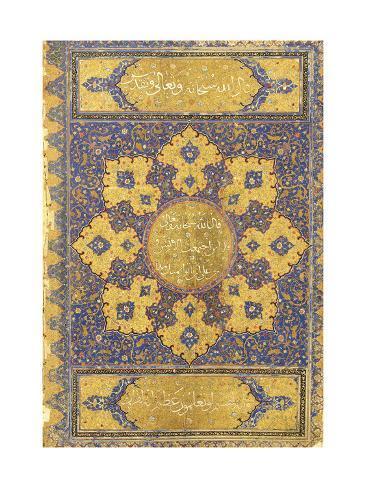 A Large Qur'An, Safavid Shiraz or Deccan, 16th Century (Manuscript on Buff Paper) Lámina giclée