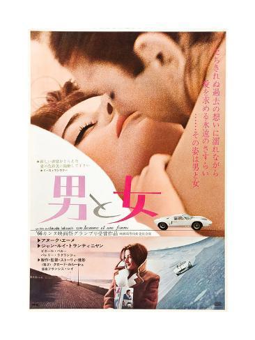 A Man and a Woman, Japanese poster, Jean-Louis Trintignant, Anouk Aimee, 1968 Impressão artística