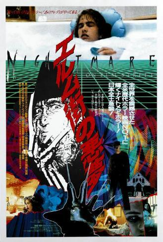 A Nightmare on Elm Street - Japanese Style Poster
