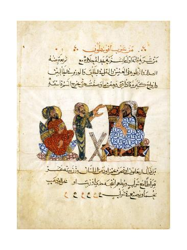 the doctor s office folio from an arabic translation of the materia