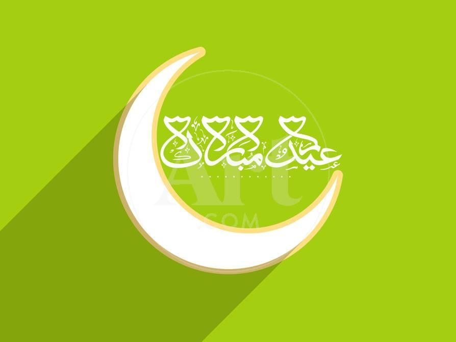Shiny Crescent Moon With Arabic Islamic Calligraphy Of Text Eid