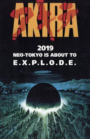 Akira Stampa master