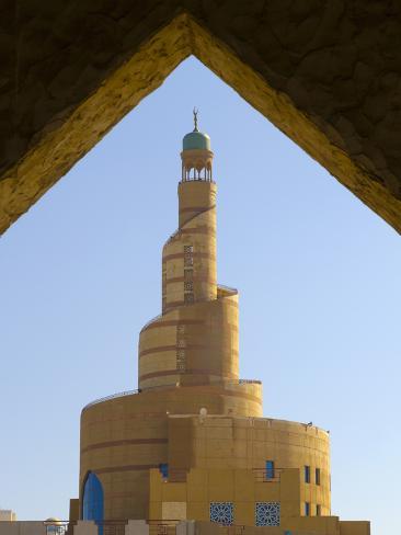 Qatar, Doha, Qatar Islamic Cultural Centre Mosque from Souq Waqif Photographic Print