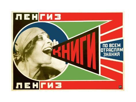 Advertising Poster Impressão giclée