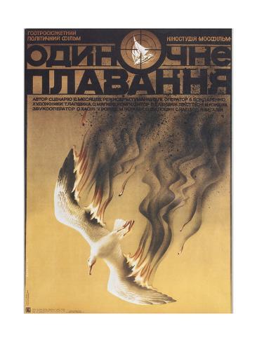 Movie Poster Solo Voyage: the Revenge Impressão giclée