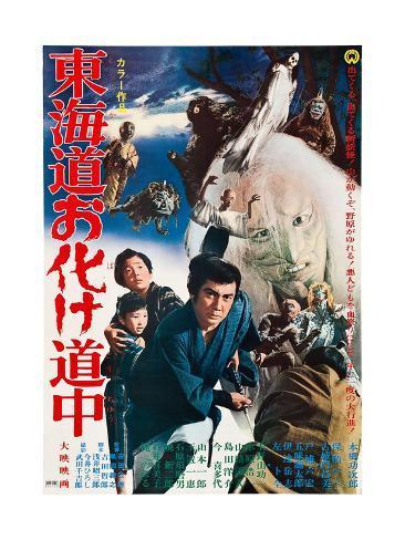 Along with Ghosts, (AKA Tokaido Obake Dochu), Japanese Poster Art, 1969 Giclee Print
