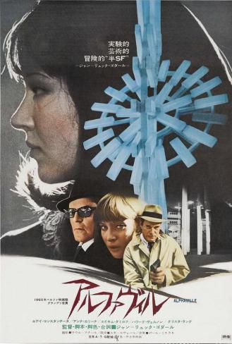 Alphaville - Japanese Style Poster