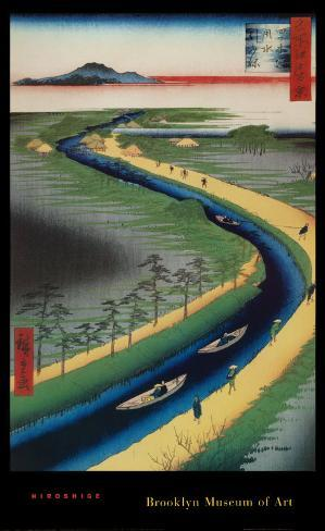 Towboats along the Yotsugi-Dori Canal Art Print