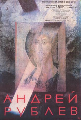 Andrei Rublev - Russian Style Poster