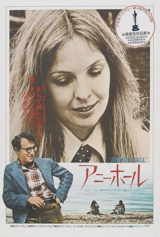 Annie Hall - Japanese Style Poster