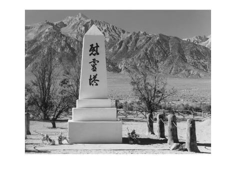 Monument in Cemetery Art Print