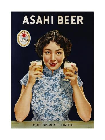 Asahi Beer Poster with Machiko Kyo Stampa giclée
