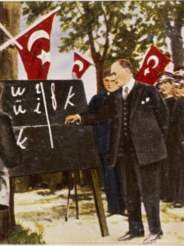 Ataturk Reforms Language Photographic Print