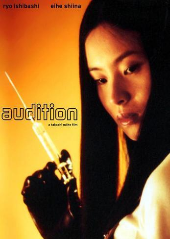 Audition Masterprint