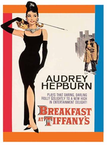Audrey Hepburn - Tiffany's Tin Sign