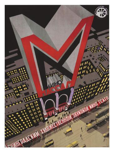 Kino Massam, Movies for the Masses Giclee Print