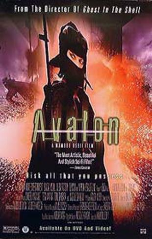 Avalon Original Poster