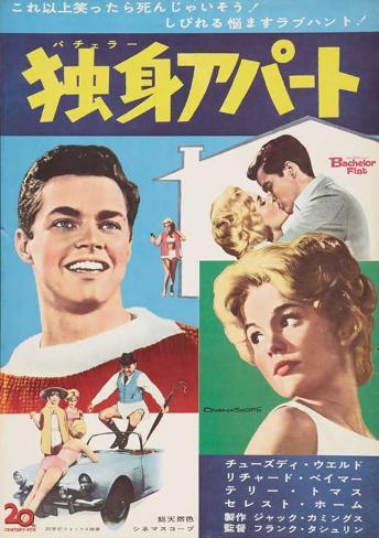 Bachelor Flat - Japanese Style マスタープリント