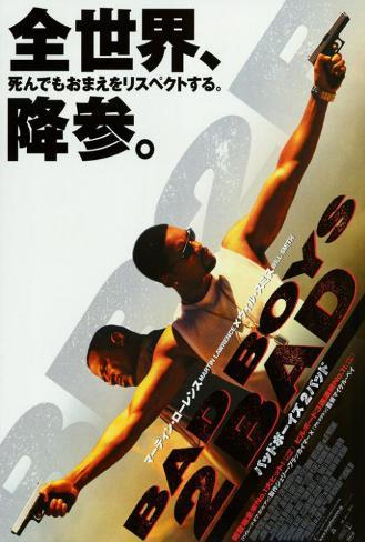 Bad Boys II - Japanese Style Poster