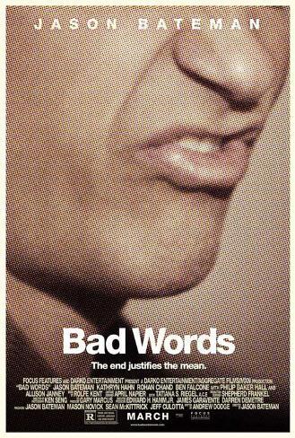 Bad Words マスタープリント