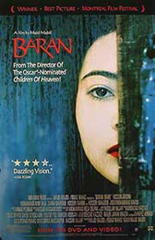 Baran Original Poster
