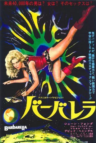 Barbarella - Japanese Style Poster
