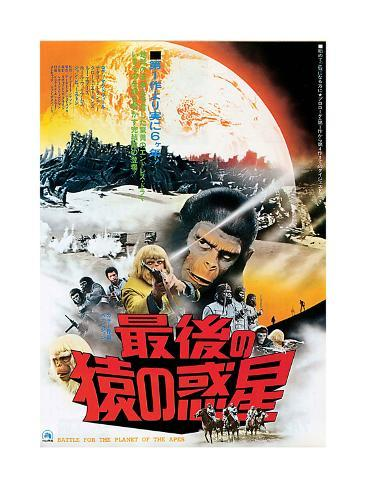Battle for the Planet of the Apes, 1973 Giclee Print