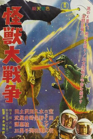 Battle Of the Astros - Japanese Style Poster