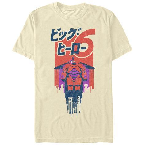 Big Hero 6- Sklyline Streak T-Shirt