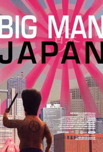 Big Man Japan Masterprint