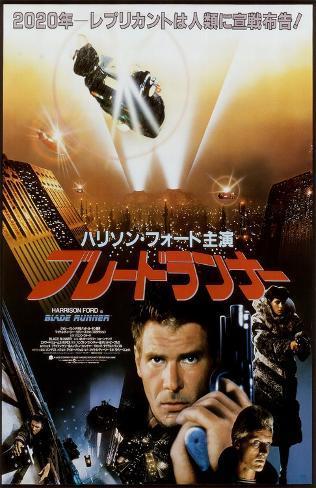 Blade Runner - Japanese Style マスタープリント