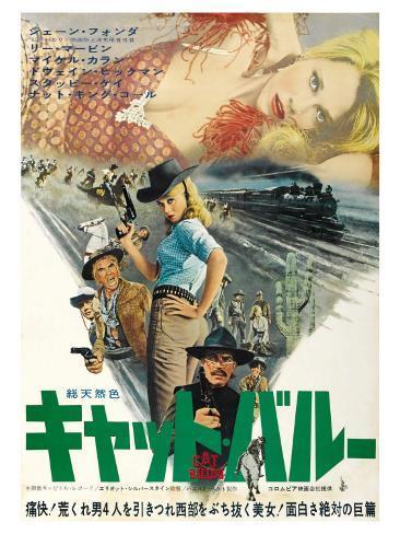 Cat Ballou, Japanese Movie Poster, 1965 Impressão artística