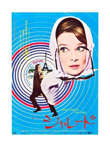 Charade, Cary Grant, Audrey Hepburn, Japanaese Poster Art, 1963 Giclee Print