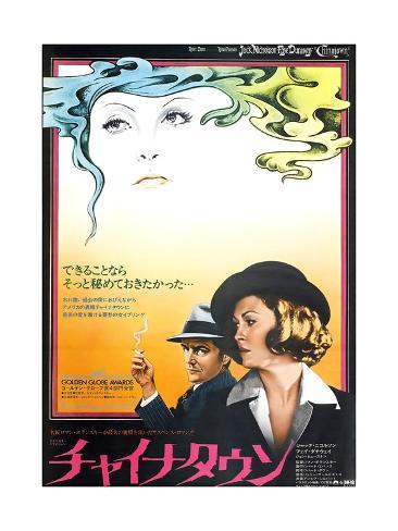 Chinatown, Jack Nicholson, Faye Dunaway, 1974 Impressão giclée