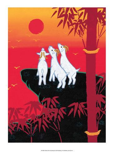 Chinese Folk Art - White Goats Gazing at the Sun Impressão artística