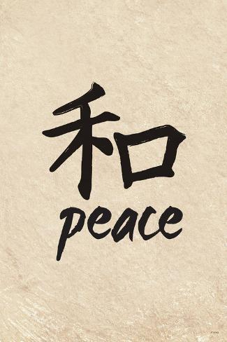 Chinese Writing Peace Poster At Allposters