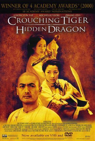 Crouching Tiger Hidden Dragon マスタープリント