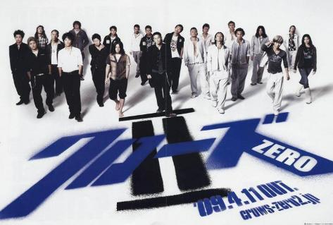 Crows Zero II - Japanese Style Poster