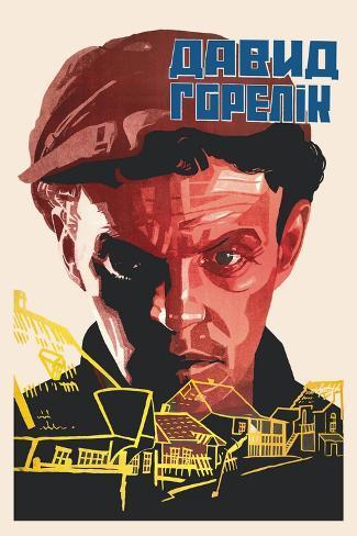 David Gorelik, Soviet Film about Shtetl Wall Decal