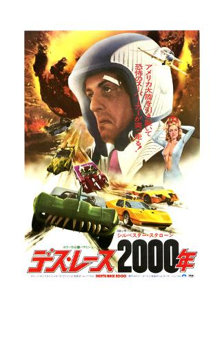 Death Race 2000 Art Print