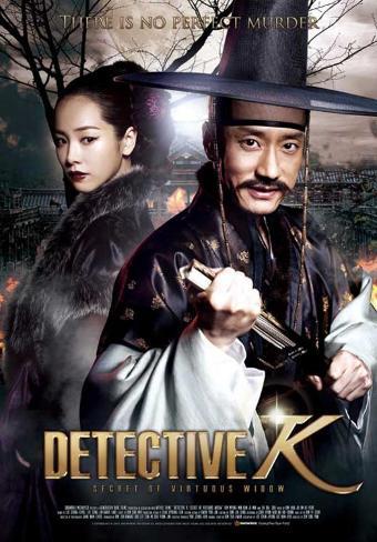 Detective K: Secret of Virtuous Widow Masterprint