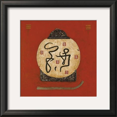 Red Lotus I Framed Art Print