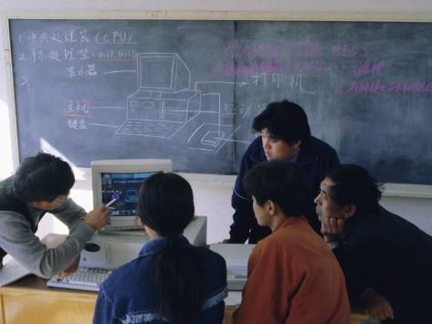 Students at a Computer Demonstration in a Class at a Rural School, China Photographic Print