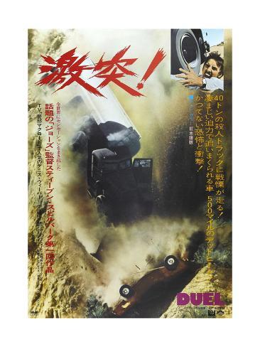 Duel, Japanese poster, Dennis Weaver, 1971 Taidevedos
