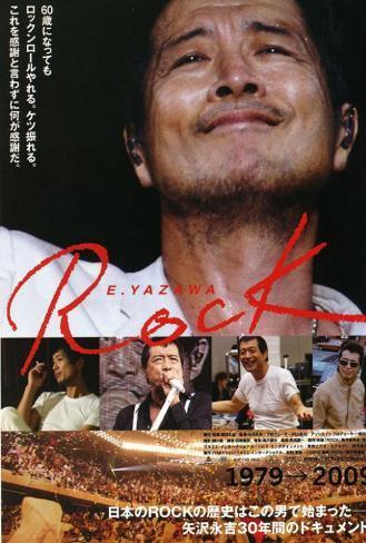 E. Yazawa Rock - Japanese Style Poster