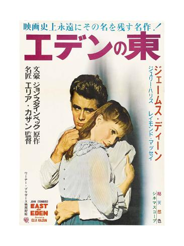 East of Eden, James Dean, Julie Harris on Japanese Poster Art, 1955 Stretched Canvas Print