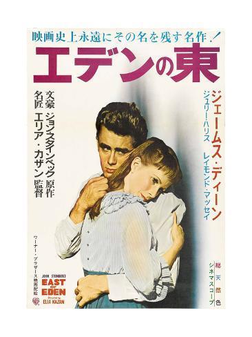 East of Eden, James Dean, Julie Harris on Japanese Poster Art, 1955 Impressão giclée