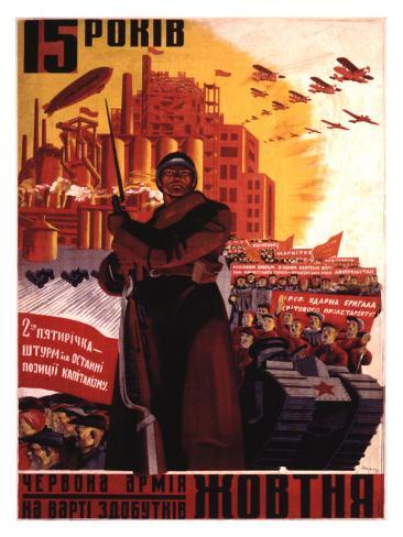 El Ejercito Rojo Giclee Print
